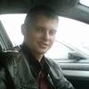 рома, 27, г.Шепетовка