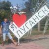 Ваня, 29, г.Луганск