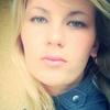 полина, 26, г.Цюрупинск