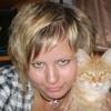 Кристина, 27, г.Ардатов