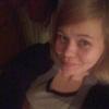 Александра Глумова, 33, г.Биробиджан