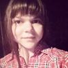 Анастасия, 19, г.Брест