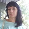 Кристина, 31, г.Усть-Каменогорск