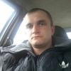 Den, 27, г.Ершов