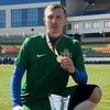 Aleksey, 25, Dobrush