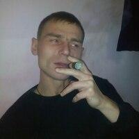 максим, 37 лет, Лев, Йошкар-Ола