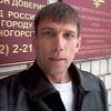 Серёга, 34, г.Сорск