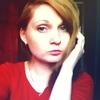 Ева, 29, г.Тверь