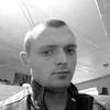 Андрей, 28, г.Кривой Рог