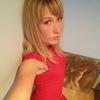 Vasylyna, 29, г.Львов