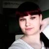 Екатерина, 20, г.Вязьма