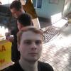 Максим, 23, Яворів