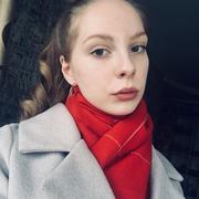 Алина 19 Владивосток
