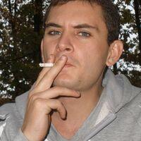 Александр, 35 лет, Овен, Свердловск