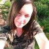 Анастасия, 28, г.Медынь