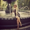 Алина, 23, Київ