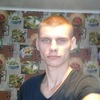 Андрей, 25, г.Могилёв