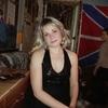 таня, 36, г.Мурманск