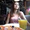 Валерия, 20, г.Харьков