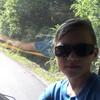 Nekzyll, 18, Ужгород