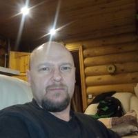 Вячеслав, 49 лет, Козерог, Тверь