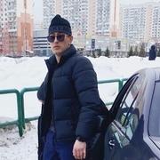 Слава 27 Новокузнецк