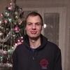 Вадим, 26, г.Хмельницкий