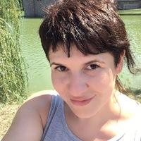 Наталья, 44 года, Близнецы, Ставрополь