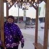 Анна, 57, г.Асбест