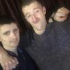 Кирилл, 30, г.Томск