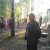 валерий, 52, г.Алексеевка (Белгородская обл.)