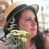 Kseniya, 37, Kerch