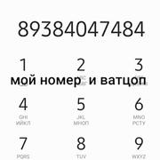 БАХА Маликович 32 Краснодар