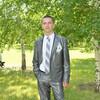 Артур, 32, г.Нефтеюганск