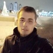 Бахром 26 Москва