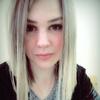 Yulya, 25, Krasnokamsk