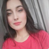 Елина, 20 лет, Стрелец, Москва