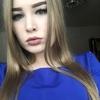 Кристина, 19, г.Екатеринбург