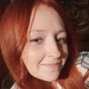 Юлия, 37, г.Северодонецк