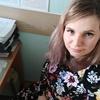 Ирина, 36, г.Чайковский