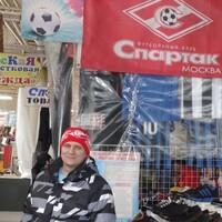 Олег, 46 лет, Лев, Томск