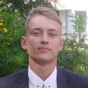 Родион 26 Красноярск