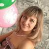 Анастасия, 32, г.Томск