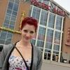 Ирина, 24, г.Москва