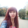 Регина Хасбиуллина, 19, г.Казань