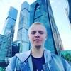 Ghost, 23, г.Сафоново