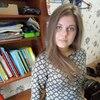 Виталия, 20, г.Одесса