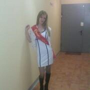 Анастасия Порохова, 30