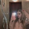 Vika, 20, Ізюм