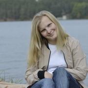 Екатерина 28 Екатеринбург